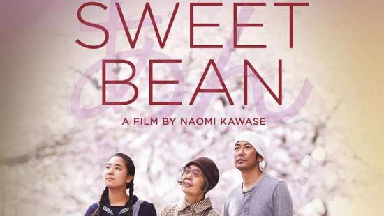 <B>Film : <I>Sweet Bean (Cert PG) </B>